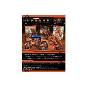 [宅配便限定]【新品】【PS4】【限】ソードアート・オンライン フェイタル・バレット 初回限定生産版 asakusa-mach