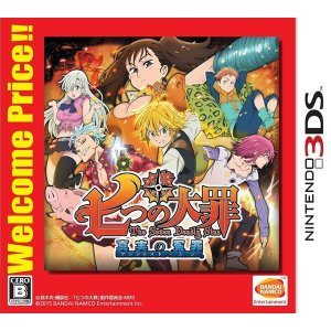 [メール便OK]【新品】【3DS】【BEST】七つの大罪 真実の冤罪(アンジャスト・シン) Welcome Price!!|asakusa-mach