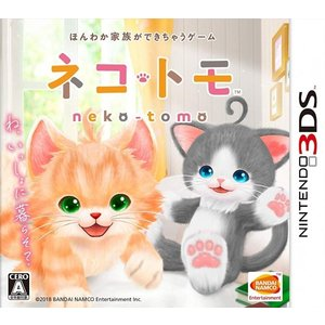 [メール便OK]【新品】ネコ・トモ[3DS版][在庫品]|asakusa-mach