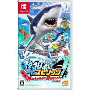 在庫あり[メール便OK]【新品】【NS】釣りスピリッツ NintendoSwitchバージョン