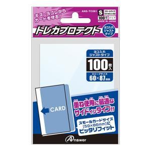 [メール便OK]【新品】【TTAC】トレーディングカード  レギュラーサイズ用「トレカプロテクト」よこ入れジャストタイプ(100枚入り) asakusa-mach