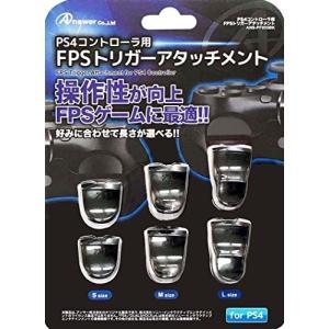 お取り寄せに[3〜6営業日前後]【18%OFF】<【PS4HD】PS4コントローラ用 FPSトリガー...