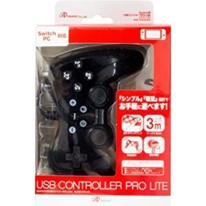 [宅配便限定]【04/30発売★予約】【新品】【NSHD】Switch用 USBコントローラPro Lite (ブラック)|asakusa-mach