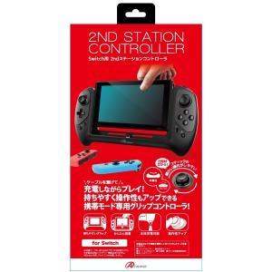 【新品】【NSHD】Switch用 2nd ステーションコントローラ(ブラック)[お取寄せ品] asakusa-mach