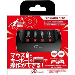 【新品】【NSHD】Switch/PS4用マウス&キーボードコンバーター「ツナガールDX」[お取寄せ品] asakusa-mach