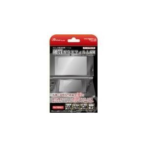[メール便OK]【新品】3DSLL用 液晶保護フィルム 硬質ガラスフィルム6H[お取寄せ品] asakusa-mach