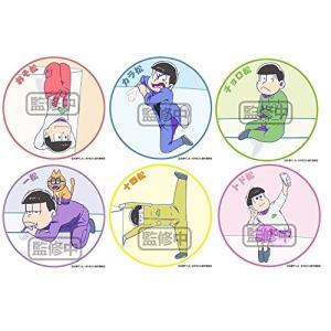 【新品】【TTOY】PUTITTO おそ松さん2[在庫品]|asakusa-mach