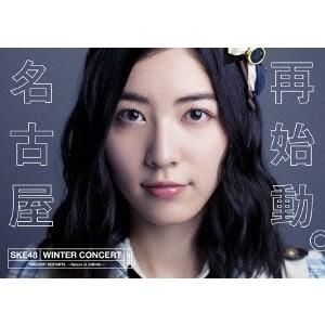 [宅配便限定]【新品】【BD】SKE48冬コン2015名古屋再始動。〜珠理奈が帰って来た〜【Blu-ray】