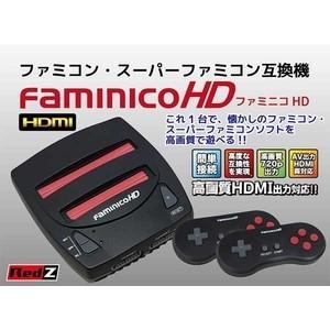 [宅配便限定]【新品】【FCHD】ファミニコHD(FC/SFC互換機)|asakusa-mach