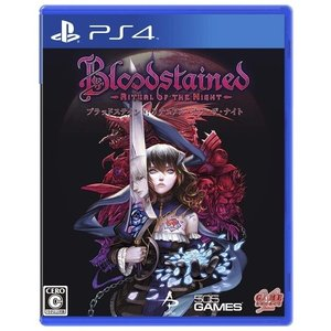 【10/24発売★予約】[メール便OK]【新品】【PS4】Bloodstained:Ritual of the Night [PS4版][予約品]|asakusa-mach