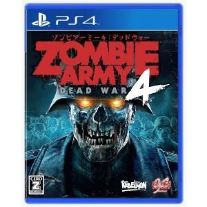 [メール便OK]【新品】【PS4】Zombie Army 4: Dead War[在庫品]|asakusa-mach