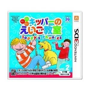 [メール便OK]【新品】【3DS】【ビフ編】キッパーのえいご教室 Floppy's Phonics Vol.2[在庫品]|asakusa-mach