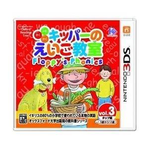 [メール便OK]【新品】【3DS】【チップ編】キッパーのえいご教室 Floppy's Phonics Vol.3[在庫品]|asakusa-mach