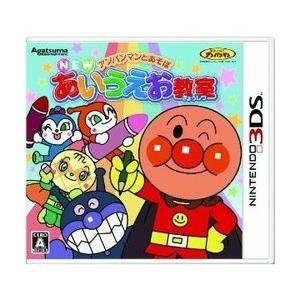 [メール便OK]【新品】【3DS】アンパンマンとあそぼ NEWあいうえお教室[お取寄せ品]|asakusa-mach
