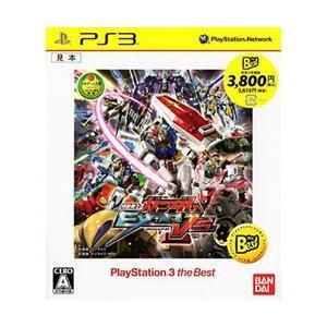 [メール便OK]【新品】【PS3】【BEST】機動戦士ガンダム EXTREME VS.|asakusa-mach