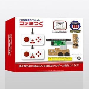 【新品】【FCHD】ファミつく (FC互換機DIYキット)[お取寄せ品]|asakusa-mach