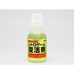 【新品】【SFCHD】レトロゲーム復活剤(ゲームカセット用)[お取寄せ品]|asakusa-mach