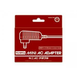 【新品】【SFCHD】(FC/SFC用) ミニACアダプタ[お取寄せ品]|asakusa-mach
