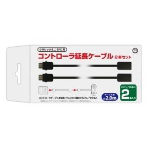 【新品】【SFCHD】コントローラ延長ケーブル2本セット(クラシックミニSFC用)[お取寄せ品]|asakusa-mach