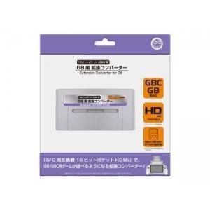 【新品】【GBHD】【16ビットポケットHDMI用】GB用拡張コンバーター[お取寄せ品] asakusa-mach