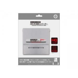 【新品】【SFCHD】【16ビットポケットHDMI】NES用拡張コンバーター[お取寄せ品]|asakusa-mach