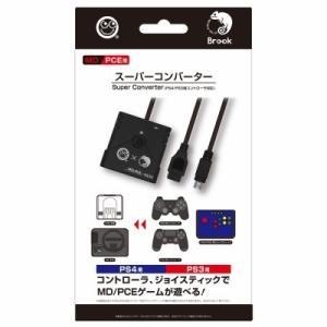 【新品】【PCEHD】【MD/PCE用】 スーパーコンバーター(PS4/PS3用コントローラ対応)[お取寄せ品] asakusa-mach