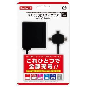 【新品】【ETC_G】マルチ充電ACアダプタ(ブラック)[お取寄せ品]|asakusa-mach