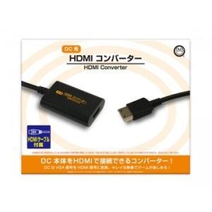 【新品】【DCHD】【DC用】 HDMIコンバーター[お取寄せ品]|asakusa-mach