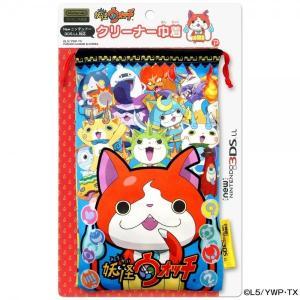 【新品】【プレックス】妖怪ウォッチ  new NINTENDO 3DS LL対応 クリーナー巾着 ス...