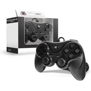 【新品】【PS2HD】アナログコントローラー PS2/PS one用[在庫品]