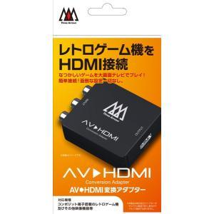 【新品】【ETC_G】AV⇒HDMI変換アダプター[お取寄せ品]|asakusa-mach