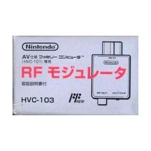 [宅配便限定]【新品】【FCHD】NEWファミコン専用RFモジュレータ|asakusa-mach