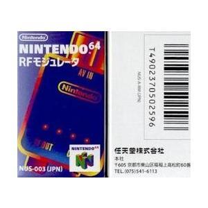 [宅配便限定]【新品】【N64】N64専用RFモジュレーター|asakusa-mach