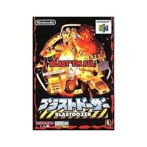 [宅配便限定]【新品】【N64】ブラストドーザー|asakusa-mach