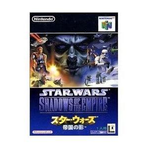 [宅配便限定]【新品】【N64】スターウォーズ 帝国の影|asakusa-mach