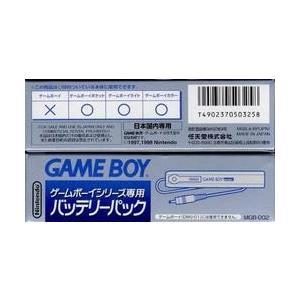 【新品】【GBHD】GB専用バッテリーパック[お取寄せ品] asakusa-mach