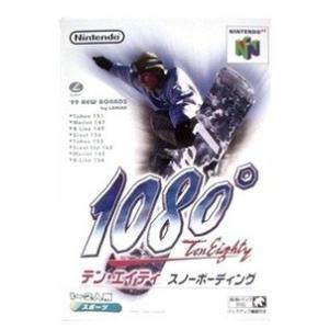 [宅配便限定]【新品】【N64】1080°(テンエイティ)スノーボーディング|asakusa-mach