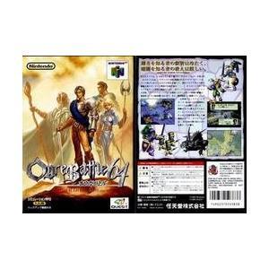 [宅配便限定]【新品】【N64】オウガバトル64 Person of Lordly Caliber|asakusa-mach