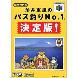 【新品】【N64】糸井重里のバス釣りNo.1 決定版![お取寄せ品] asakusa-mach