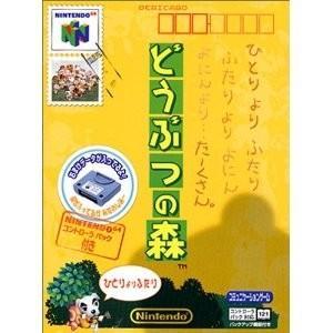 【新品】【N64】どうぶつの森【コントローラーパック同梱版】[お取寄せ品] asakusa-mach