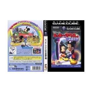 [メール便OK]【新品】【GC】ミッキーマウスの不思議な鏡[在庫品]|asakusa-mach