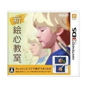 [メール便OK]【新品】【3DS】新 絵心教室[お取寄せ品]|asakusa-mach