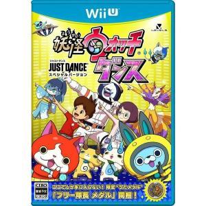 [メール便OK]【新品】【WiiU】妖怪ウォッチダンス JUST DANCEスペシャルバージョン[在庫品]|asakusa-mach