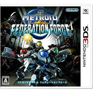 [メール便OK]【新品】【3DS】メトロイドプライム フェデレーションフォース[お取寄せ品]