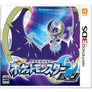 在庫あり[メール便OK]【新品】【3DS】ポケットモンスター ムーン※ご注意:昨年発売された旧作となります|asakusa-mach