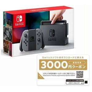 <【NSHD】Nintendo Switch Joy-con(L)/(R)グレー><本体&gt...