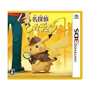 [メール便OK]【新品】【3DS】名探偵ピカチュウ|asakusa-mach