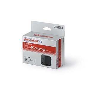 【新品】【FCHD】ニンテンドーUSB ACアダプター[お取寄せ品]|asakusa-mach
