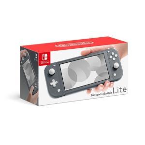 <【NSHD】Nintendo Switch Lite グレー【本体】><ニンテンドースイッチハード...