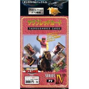 [宅配便限定]【新品】【TTBX】サラブレッドカードIV('97上半期) BOX|asakusa-mach